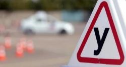 Изменены правила проведения экзамена на получение водительских прав