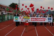 Давыдовское городское поселение приняло активное участие в мероприятиях, посвященных празднованию  района