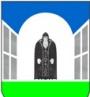 Администрация Великооктябрьского сельского поселения