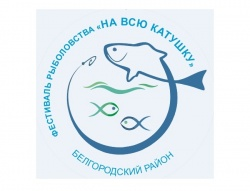 Вниманию рыболовов-любителей, а также тех, кто предпочитает активный отдых!!!