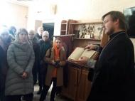 Всемирный День православной молодёжи