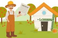 Не забудьте зарегистрировать построенный дом