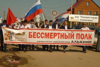 В селе Алькино прошло празднование Дня Победы