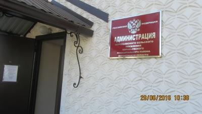О заседании Совета народных депутатов Воробьевского сельского поселения.