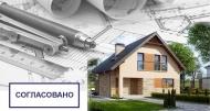 О новых правилах оформления жилых домов расскажут  сотрудники Росреестра