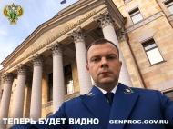 С 1 октября 2018 года выходит телевизионный проект Генеральной прокуратуры РФ