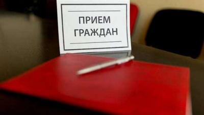 Объявление о приеме граждан