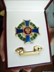 Медалью ордена «Родительская слава»,  либо орденом «Родительская слава»