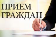 ГРАФИК приема граждан в приемной правительства Тульской области на апрель 2019 года