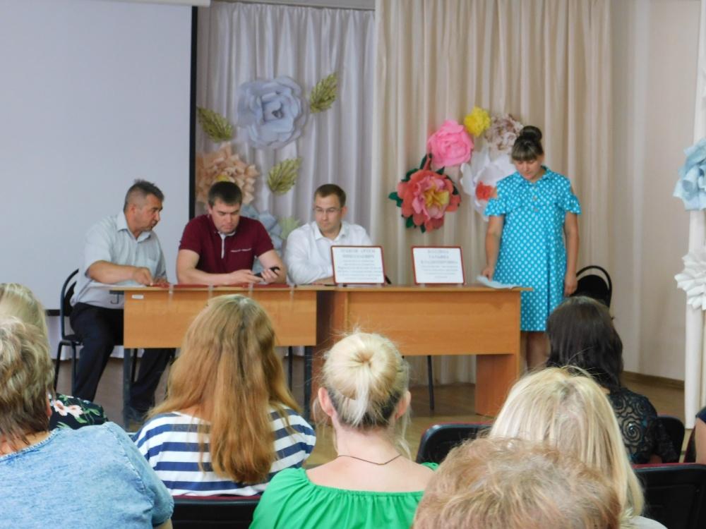 Информационное сообщение  о проведении общего собрания граждан по вопросу о переименовании географического объекта