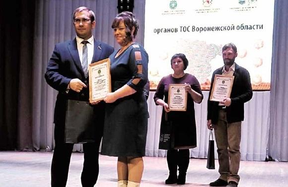 Активистка из Александровки получила благодарность