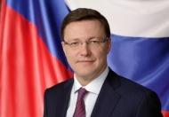 Поздравление Губернатора Самарской области Д.И. Азаров С Новым 2019 годом!