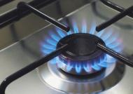 Информация для потребителей газа