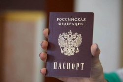 Паспорт – главный документ