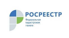 Кадастровая палата по Воронежской области сообщает о смене телефонных номеров