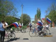 Велопробег 1 Мая