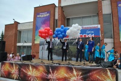 12 июня 2017г. День России в п. Товарково