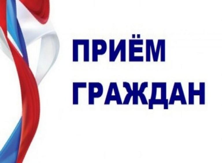 Уважаемые жители Ейского сельского поселения!