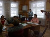 День администрации в сельском поселении Игмасское