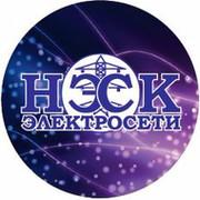 """Дополнительные услуги АО """"НЭСК"""""""