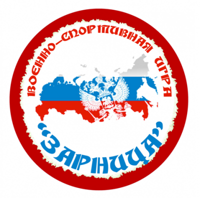 """В поселке 1-го отделения совхоза """"Новоусманский"""" поиграли в """"Зарницу"""""""