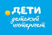 баннер информационного портала «Персональныеданные.дети»