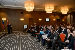 Российско-Итальянский бизнес-форум