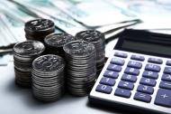 Компенсация расходов на оплату ТКО региональным льготникам