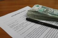 ВС РФ: потребитель досрочно погасил кредит — банк должен вернуть деньги за допуслуги