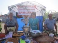 Ярмарка «Барыня – картошка»