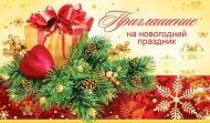 Приглашаем на новогоднее представление!!!