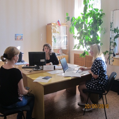 20 сентября 2018года в администрации сельского поселения Боринский сельсовет  Центр занятости Липецкого района провел встречу с жителями села .