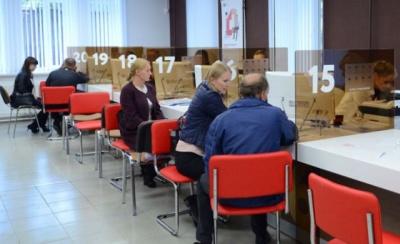 БОЛЕЕ 99% ЗАЯВЛЕНИЙ О КАДАСТРОВОМ УЧЕТЕ ПЕРЕДАНО ЧЕРЕЗ МФЦ В 2018 ГОДУ
