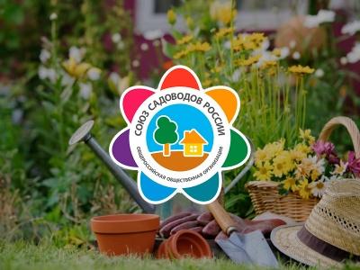 21 марта состоится занятие Школы садоводов О. Валенчука