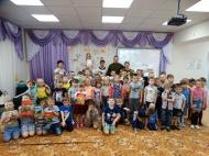 4 мая библиотека  МБУК «Феникс» с.п. Черновский провела мероприятие  в д/с «Кораблик» ГБОУ СОШ в рамках Международной  акции «Читаем детям о войне»
