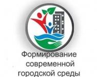УВЕДОМЛЕНИЕ  о проведении общественного обсуждении проекта постановления