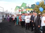 Празднование 90 летие   района