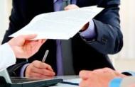 Кадастровая палата по Костромской области оказывает консультационные услуги теперь и в МФЦ