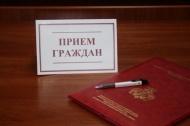 Прокуратура Адамовского района ведет прием.