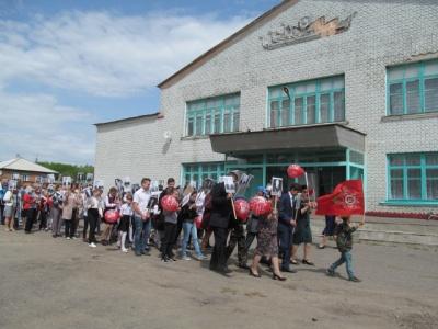 9 мая была организована Акция «Бессмертный полк»