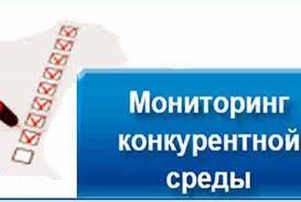 О проведении мониторинга состояния и развития конкуренции на товарных рынках Краснодарского края
