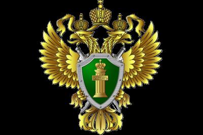 В прокуратуре Дзержинского района организована «горячая линия» и прием граждан в целях выявления скрытых проблемных объектов долевого строительства