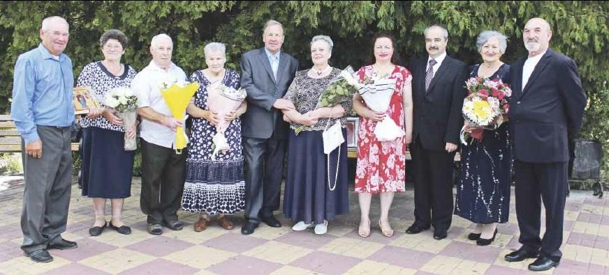 В Терновке вручили награды — за любовь и верность