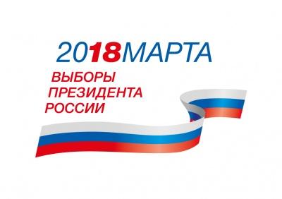 ТИК Безенчукского района информирует
