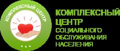 День открытых дверей комплексных центров социального обслуживания населения