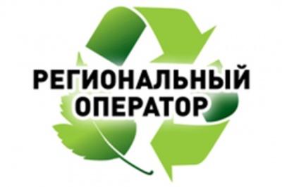 Информация для граждан по перерасчету платы за некачественно оказанную коммунальную услугу по вывозу ТКО