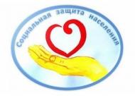 339 тысяч льготников Кировской области получат выплаты за декабрь в 2018 году