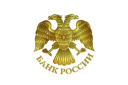 Анкетирование ЮГУ Банка России