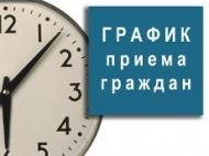 Неделя приема граждан депутатами сельского поселения Спиридоновка