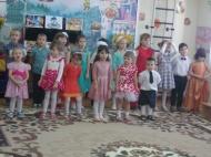 Тематический утренник в Детском саду